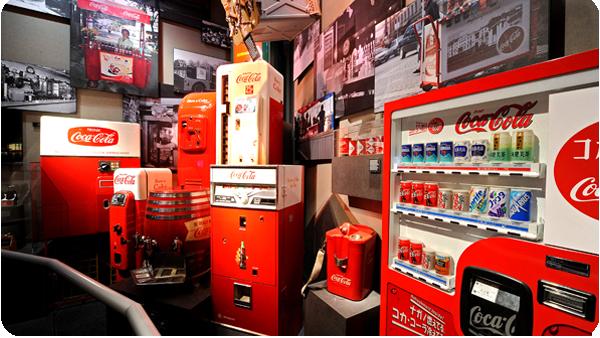 Area bernama Taste It! akan menyuguhkan lebih dari 100 varian Coke dari Afrika, Asia, Eropa, Amerika Latin, hingga Amerika Utara. Pengunjung boleh mencicipi sepuasnya.