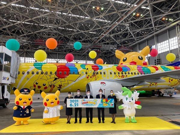 Pikachu, karakter kuning menggemaskan yang mampu mengeluarkan listrik akan segera mengudara. Maskapai Skymark Airlines meluncurkan Pikachu Jet dengan Pikachu sebagai temanya.