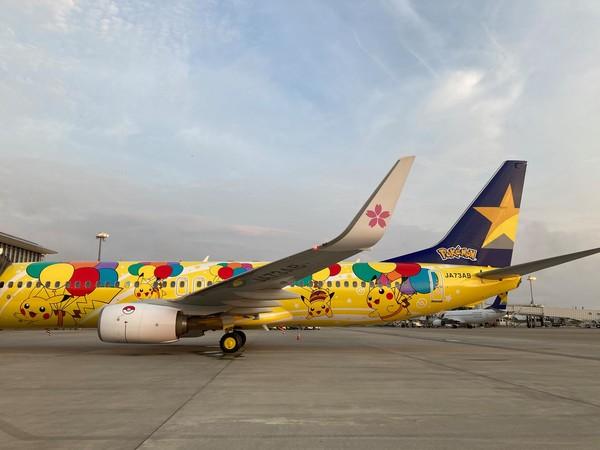 Pesawat ini menjadi bagian dari proyek pariwisata Flying Pikachu yang nantinya pesawat berangkat dari Bandara Haneda Tokyo dan tiba kemudian hari itu di Naha di Okinawa.