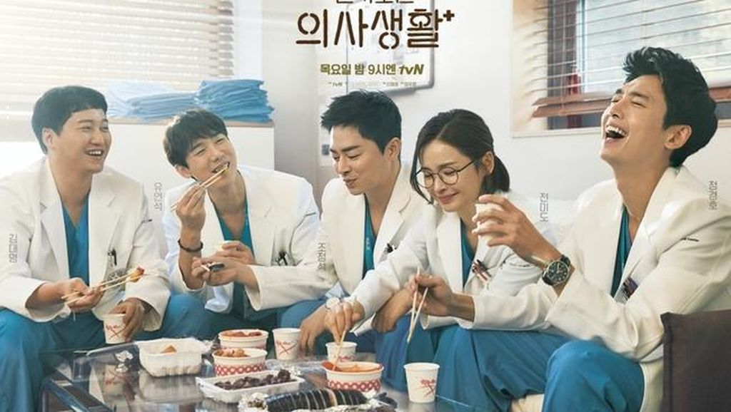 Drama Hospital Playlist 2 Tak Tayang Minggu  Depan