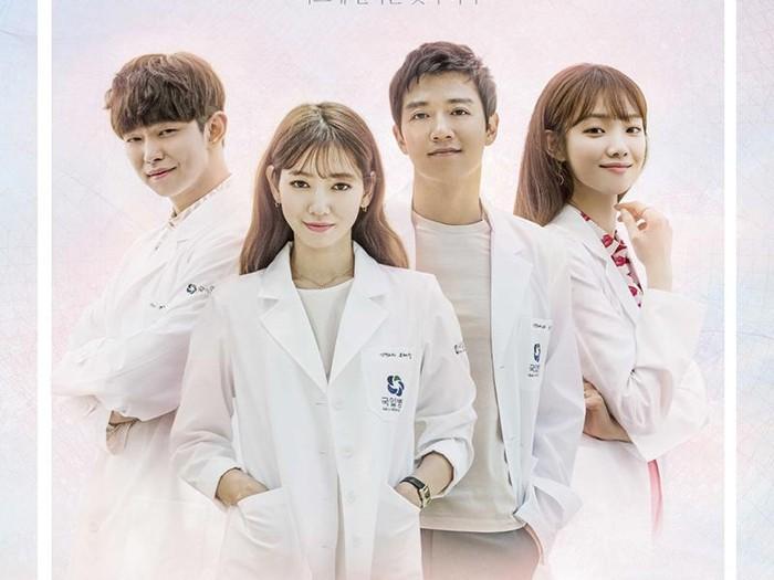 5 Drama Kedokteran Ini Juga Nggak Boleh Dilewatkan!