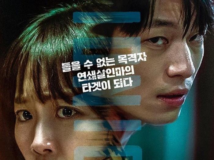 7 Fakta Film Korea Midnight, Kisah Tunarungu Dikejar Pembunuh Berantai!