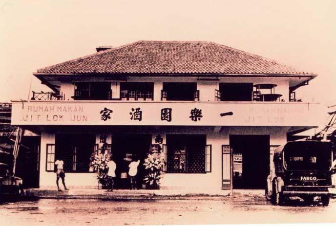 5 Restoran Chinese Food Bersejarah di Jakarta, Ada yang Eksis Sampai Sekarang!