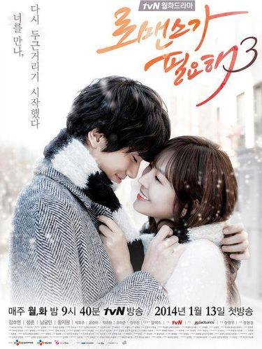 Drama Korea dewasa