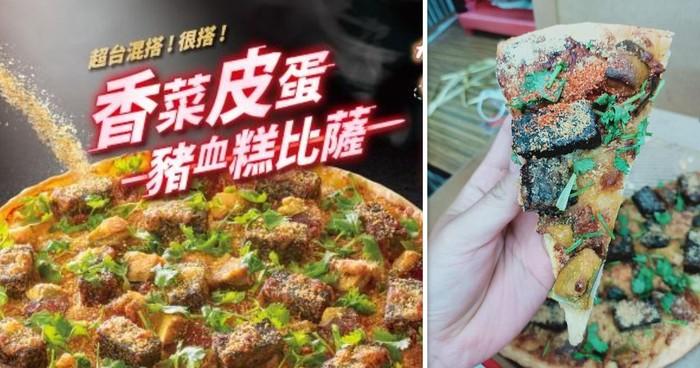 Pizza Hut Luncurkan Pizza Topping Telur Pitan dan Darah Babi!