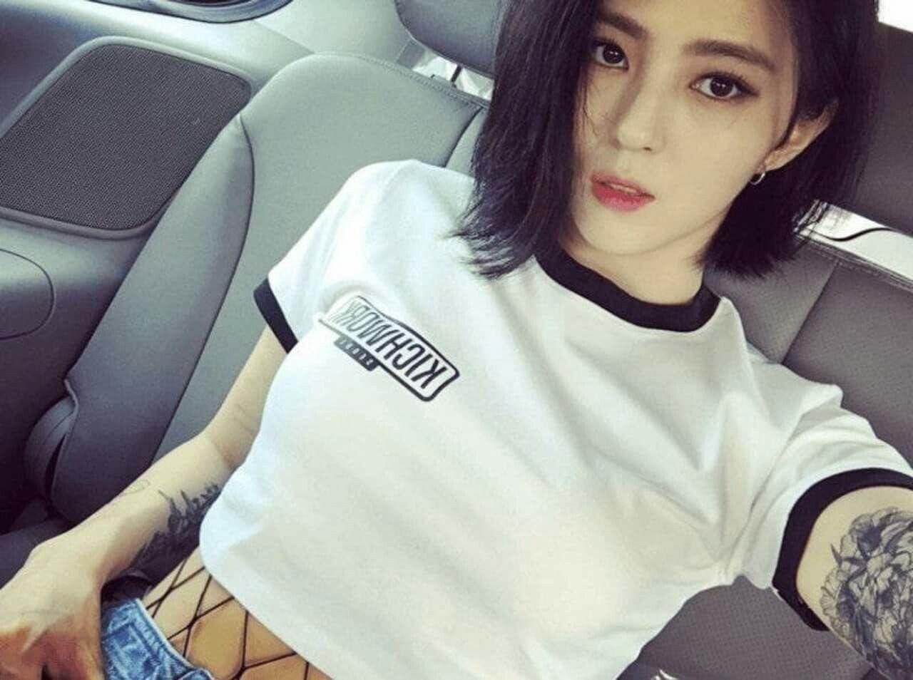 Kontroversi Han So Hee