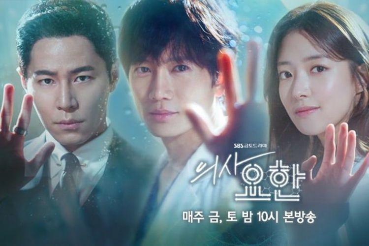 5 Drama Terbaik Ji Sung sebelum The Devil Judge