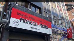 Warteg Go International! Ada Satu di Shinjuku, Tokyo