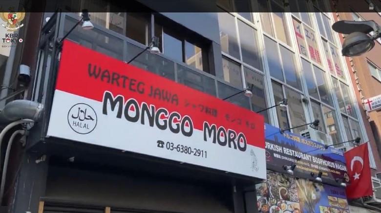 Warung Tegal alias warteg ternyata sudah go international. Salah satu warteg khas Indonesia dapat dinikmati di pusat kota Tokyo, tepatnya di Shinjuku.