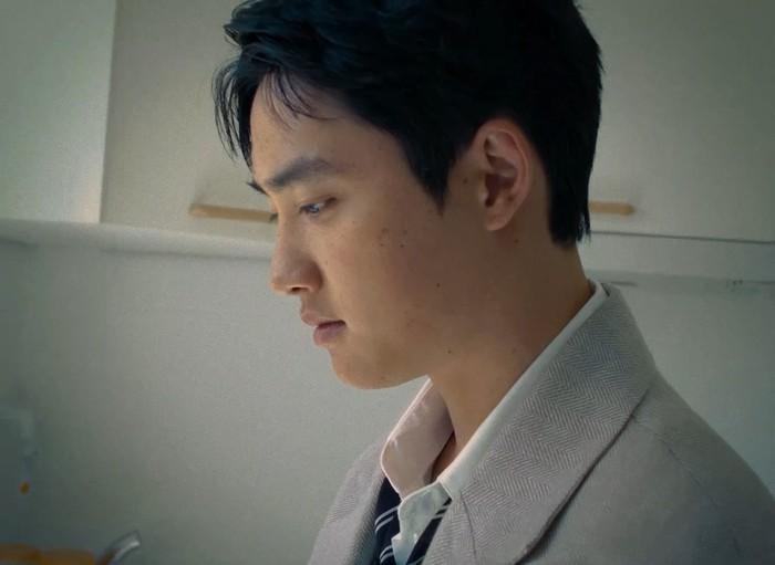Mood sampler dari album solo perdana D.O EXO 공감 atau 'gongkam' yang berarti empati.