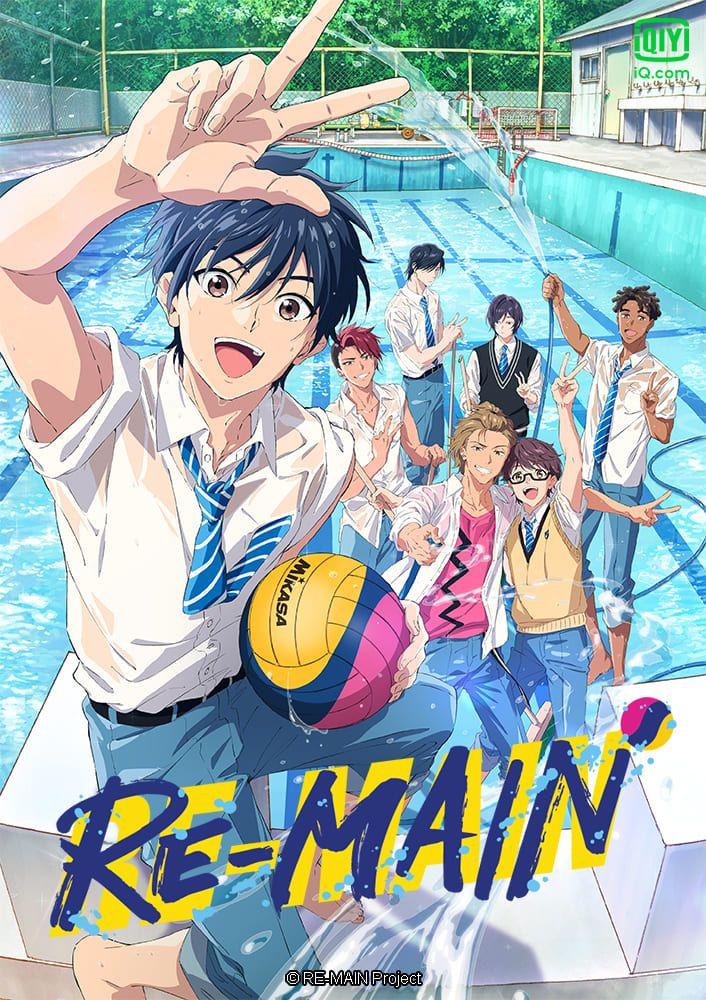 Rekomendasi Anime di iQiyi Juli 2021