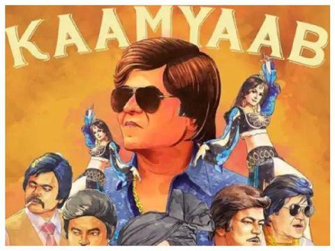 Film India Terbaik 2020