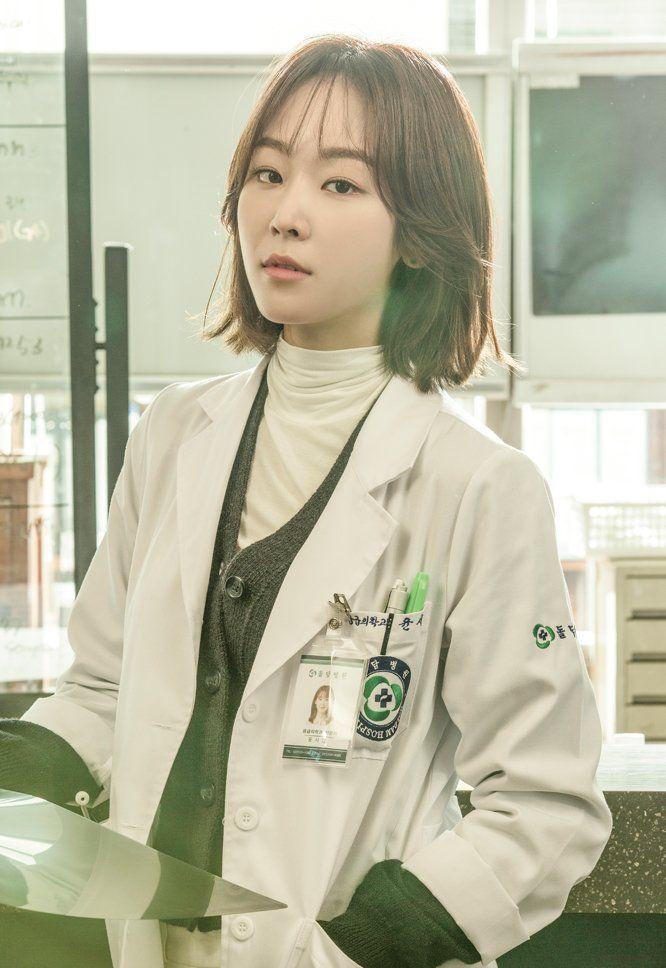 Rekomendasi drama Korea Seo Hyun Jin