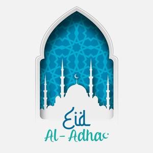 20 Ucapan Idul Adha 2021 Menyentuh Hati yang Cocok di Masa Pandemi COVID-19