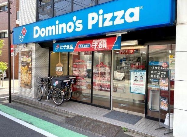 Setelah Pizza Nanas, Kini Pizza Fish and Chips Juga Picu Kontroversi