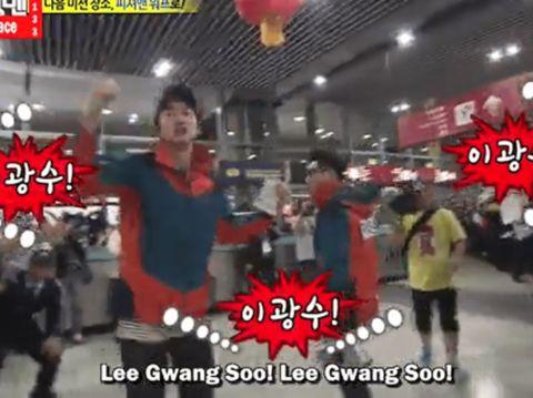 Running Man Kwang Soo