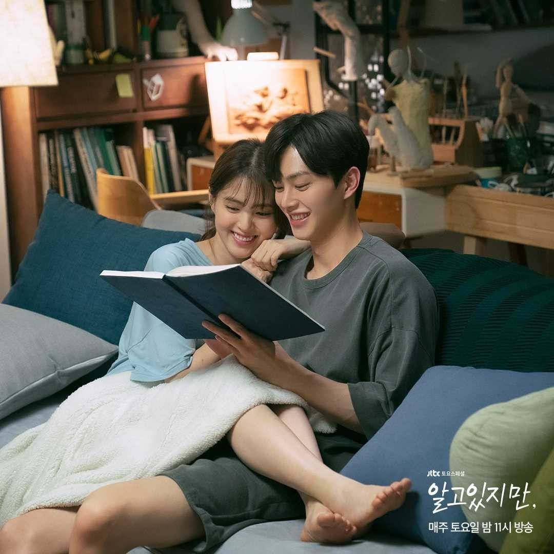 Song Kang dan Han So Hee di Nevertheless.