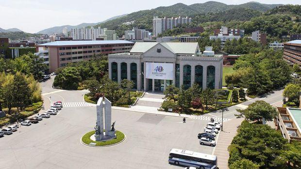 University of Ulsan