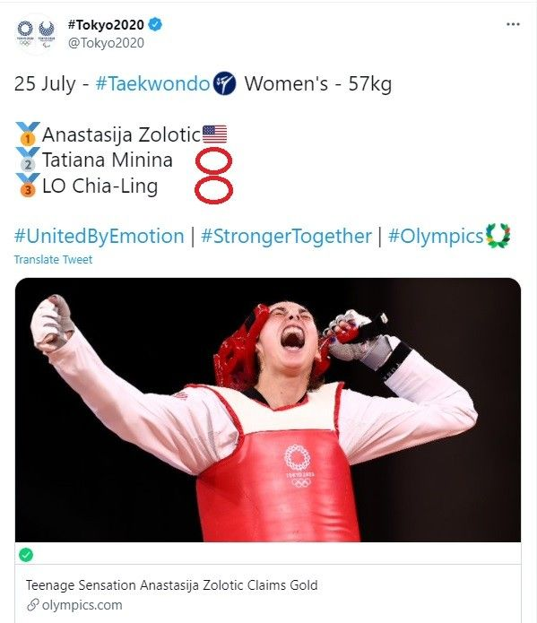 CHIBA, JAPAN - JULY 25:  Lo Chia-ling of Team Chinese Taipei celebrates after defeating Tekiath Ben Yessouf of Team Niger during the Women's -57kg Taekwondo Bronze Medal contest on day two of the Tokyo 2020 Olympic Games at Makuhari Messe Hall on July 25, 2021 in Chiba, Japan. (Photo by Maja Hitij/Getty Images)