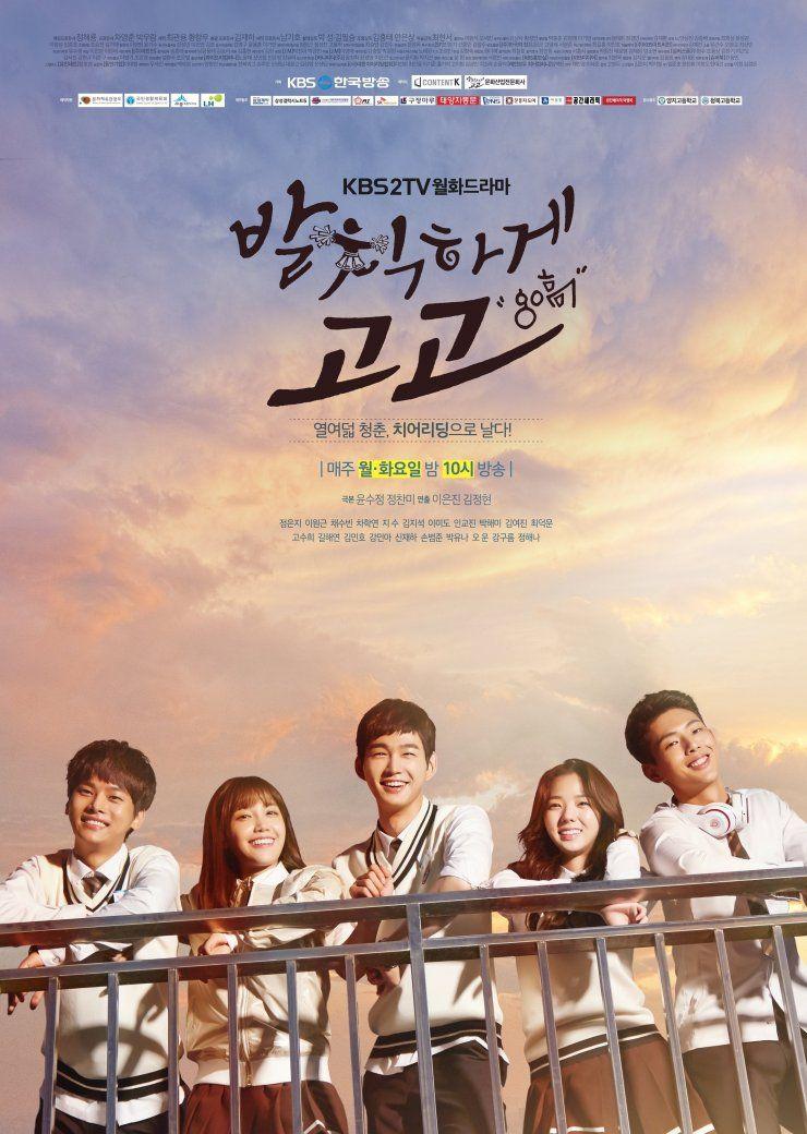 Drama Korea Sassy Go Go