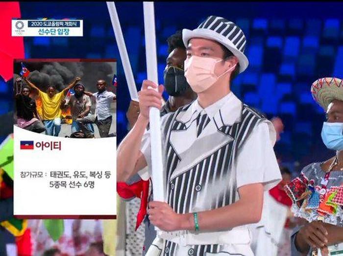 MBC mengenalkan Haiti di Olimpiade Tokyo 2020