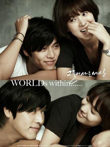 Worlds Within, drama Korea