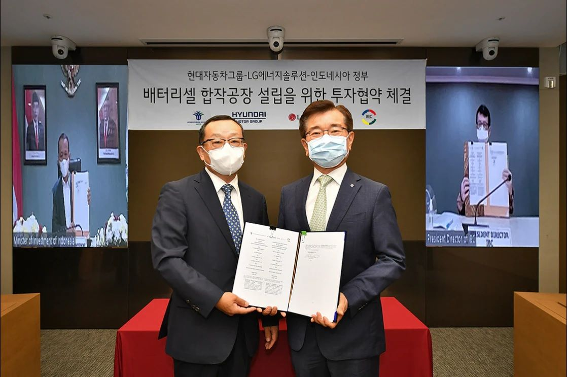 Pemerintah RI, Hyundai, dan LG bekerjasama membangun pabrik baterai mobil listrik