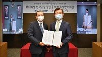 Mantap! Hyundai dan LG Bikin Pabrik Baterai Mobil Listrik di Karawang Tahun Ini