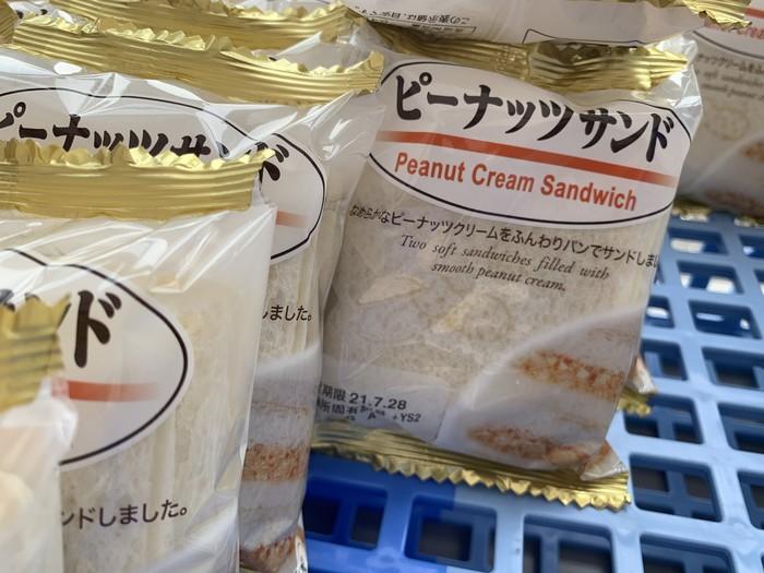 Sandwich di Olimpiade Tokyo Bikin Wartawan Asing Rasakan Culture Shock