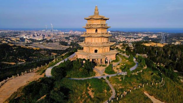 Situs Warisan Dunia UNESCO 2020-2021