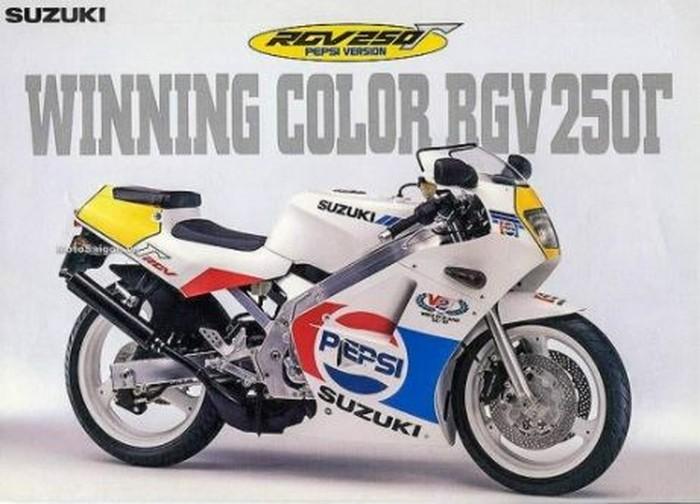 Suzuki RGV250 Pepsi