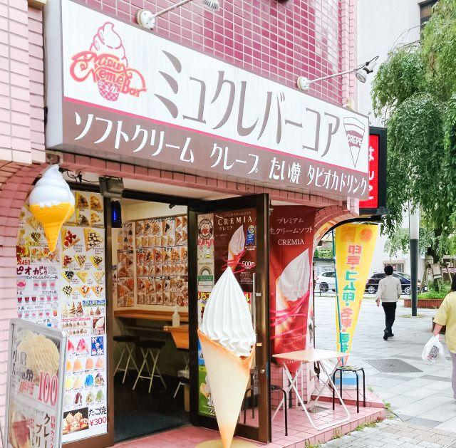 taiyaki isi okonomiyaki