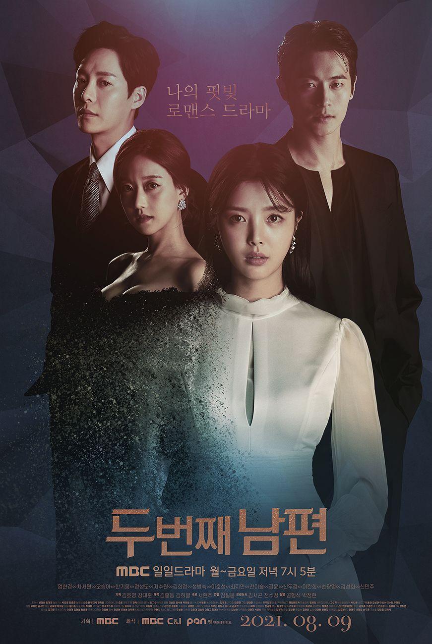 Second Husband (Dok: MBC)