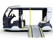 Mobil Listrik Imut Toyota Curi Perhatian di Arena Baseball Olimpiade 2020