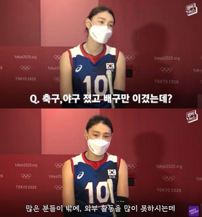 Caption Sesat MBC dari Wawancara Kim Yeon Koung