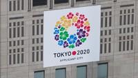 Kasus COVID-19 di Jepang Naik 87% Minggu Awal Olimpiade, Kok Bisa?