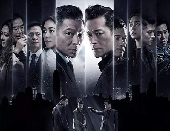 Poster film The White Storm 2: Drug Lords