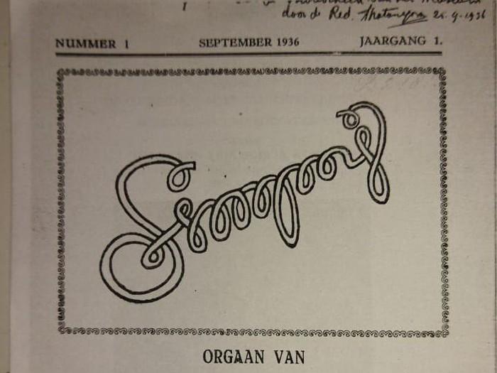 Bukti Literatur Surat Kabar Berbahasa Sunda-Belanda pada Harian Simpaj di Sumedang pada masa Kolonial Belanda.s