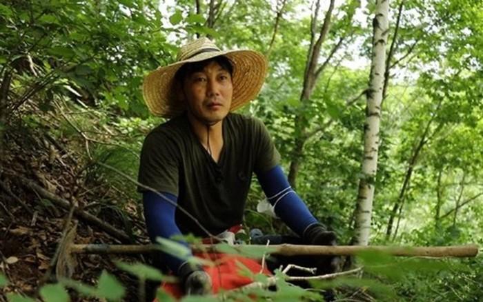 Song Chong Gug