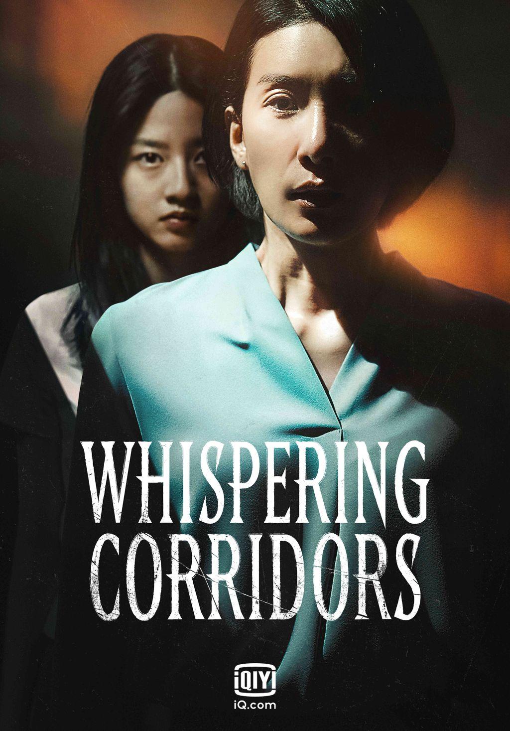 Whispering Corridors 6