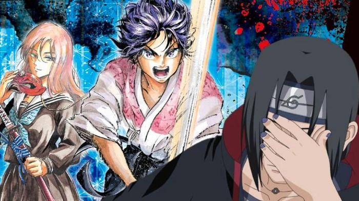 Manga Neru: Way of the Martial Artist