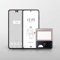 Galaxy Z Fold 3 Thom Browne