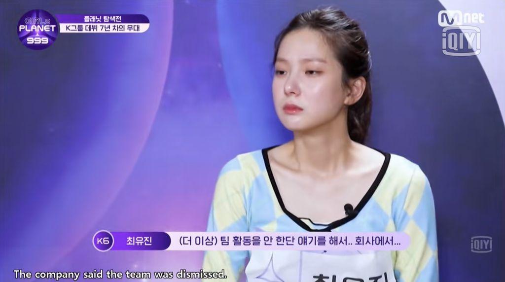 Yujin CLC