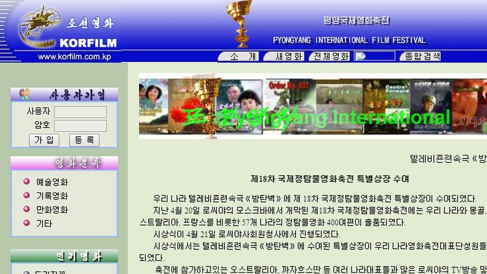 Tampilan Internet di Korea Utara yang 'Super Simpel'