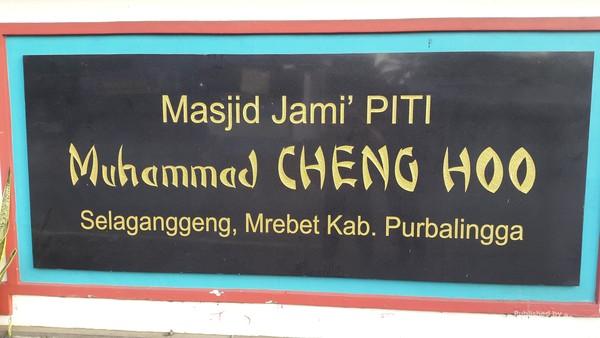Pendiri masjid ini tergabung dalam PITI yaitu Persatuan Islam Tinghoa Indonesia
