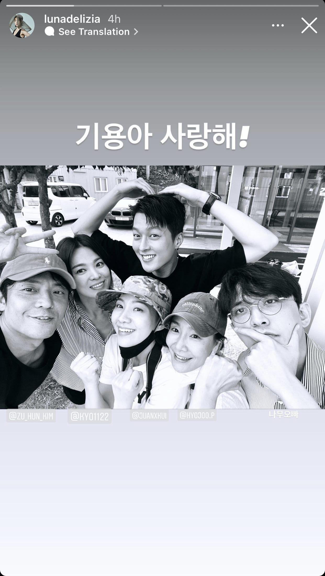 Pesan Choi Hee Seo untuk Jang Ki Yong