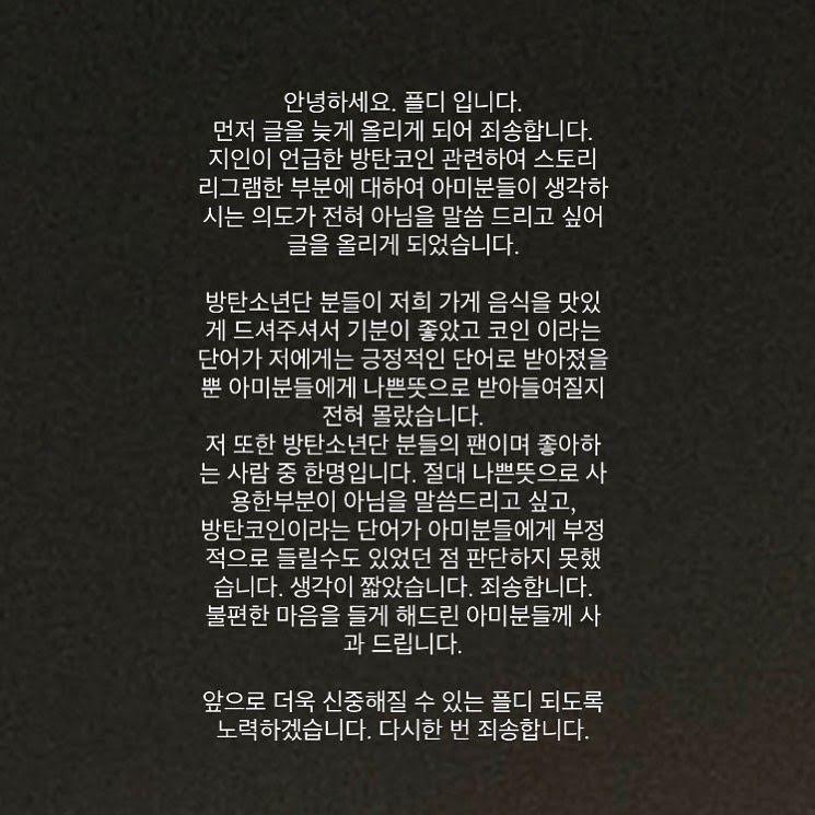 Kafe di Korea Dikecam ARMY karena Dianggap Lecehkan BTS