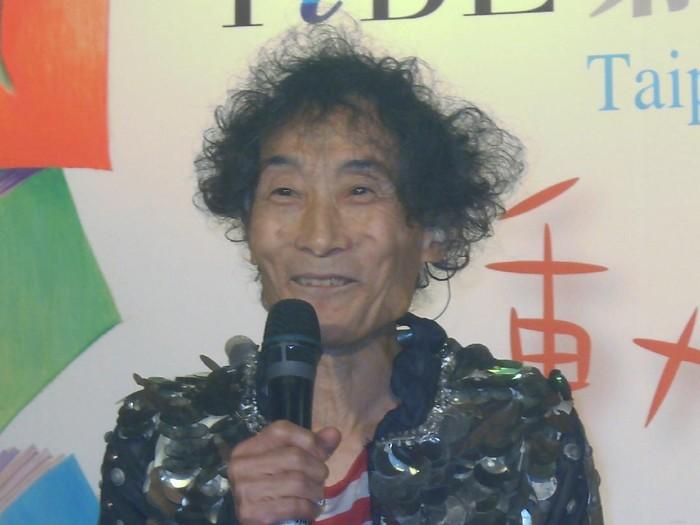 Komikus Jepang Kazuo Umezu