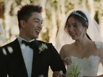Min Hyo Rin Hamil Anak Pertama, Taeyang BIGBANG Siap Jadi Ayah!