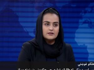 Sosok Wanita Pertama yang Wawancarai Taliban, Kini Kabur dari Afghanistan